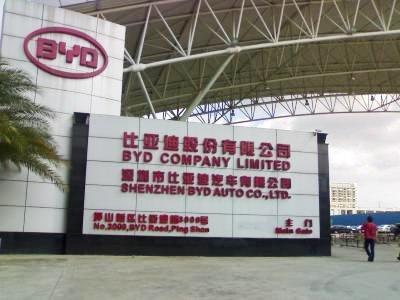BYD Auto Shenzhen factory