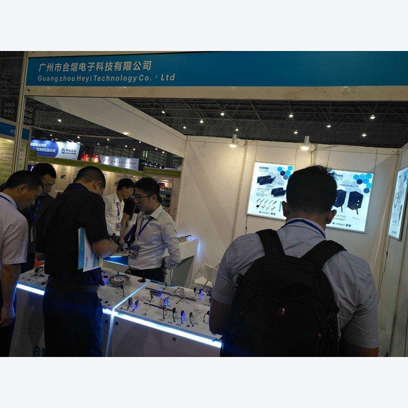 Heyi-The 15nd ChinaDongguan International Label Printing Technology ExhibitionLABLE EXPO | Ir Proxi-1