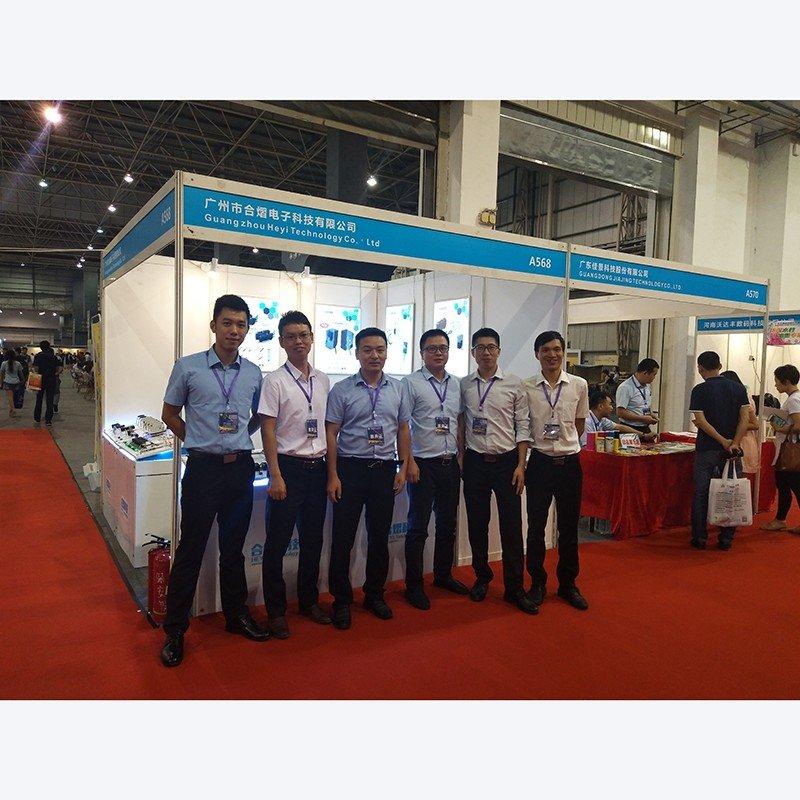 Heyi-The 15nd ChinaDongguan International Label Printing Technology ExhibitionLABLE EXPO | Ir Proxi