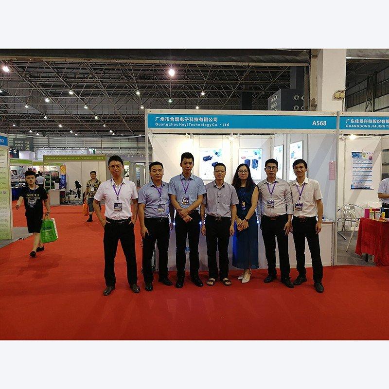 Heyi-The 15nd ChinaDongguan International Label Printing Technology ExhibitionLABLE EXPO | Ir Proxi-4
