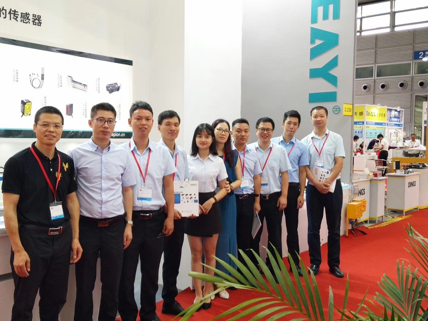 Heyi-2018 the 22th Southern China international industrial automation exhibition News About Proximit-4