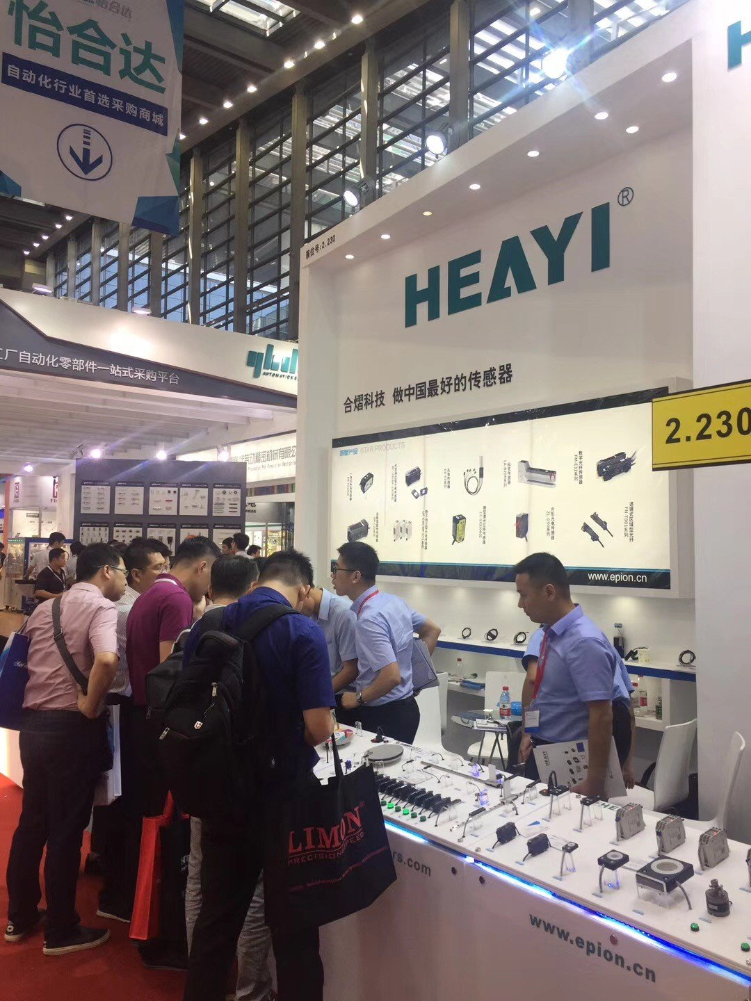 Heyi-2018 the 22th Southern China international industrial automation exhibition News About Proximit-3