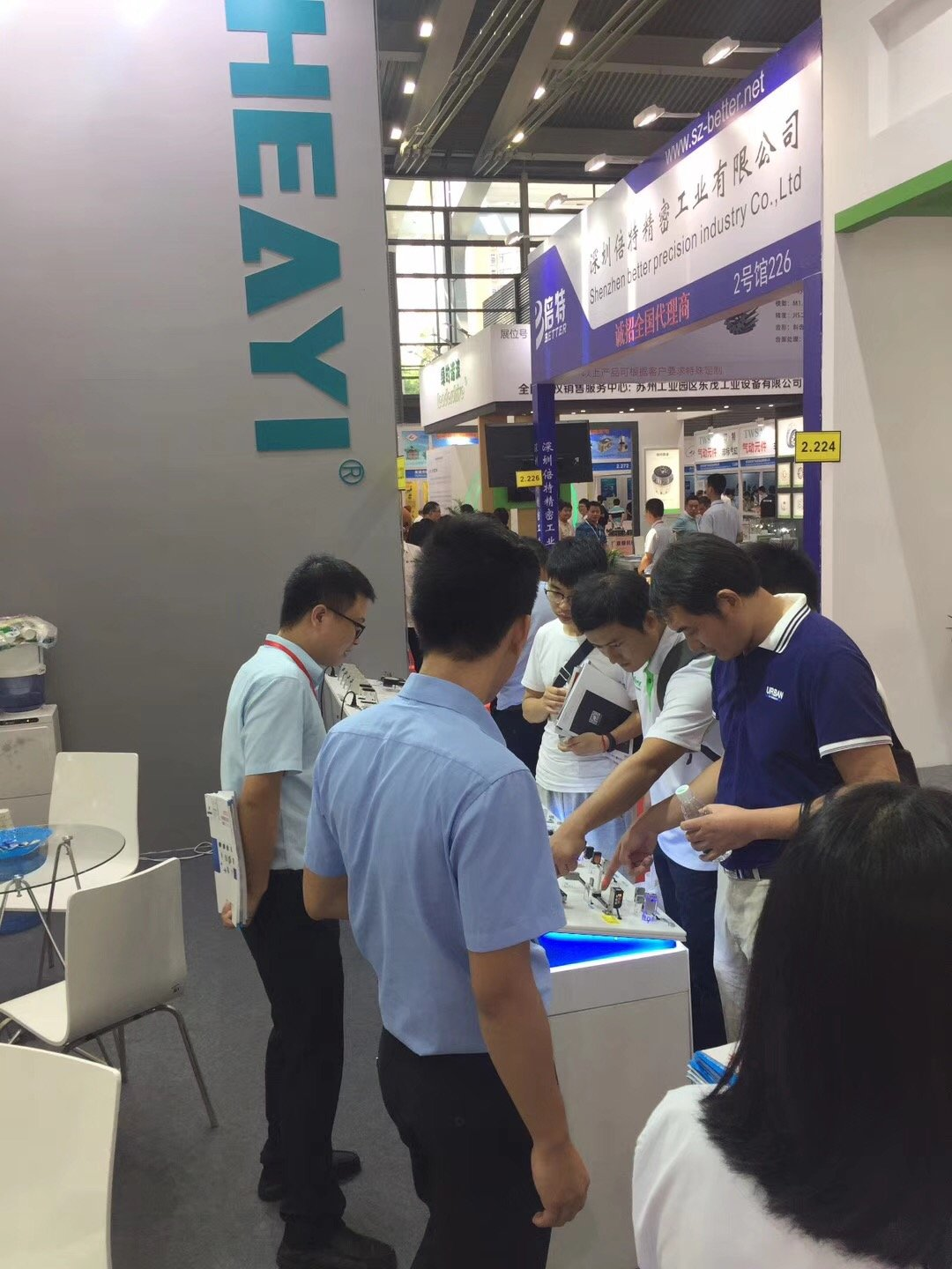 Heyi-2018 the 22th Southern China international industrial automation exhibition News About Proximit