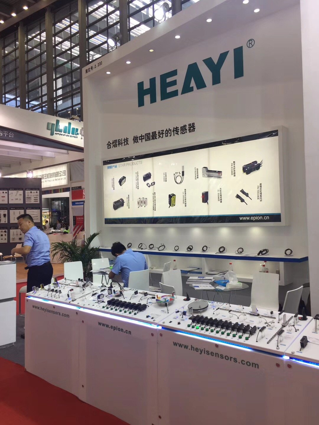 Heyi-2018 the 22th Southern China international industrial automation exhibition News About Proximit-1