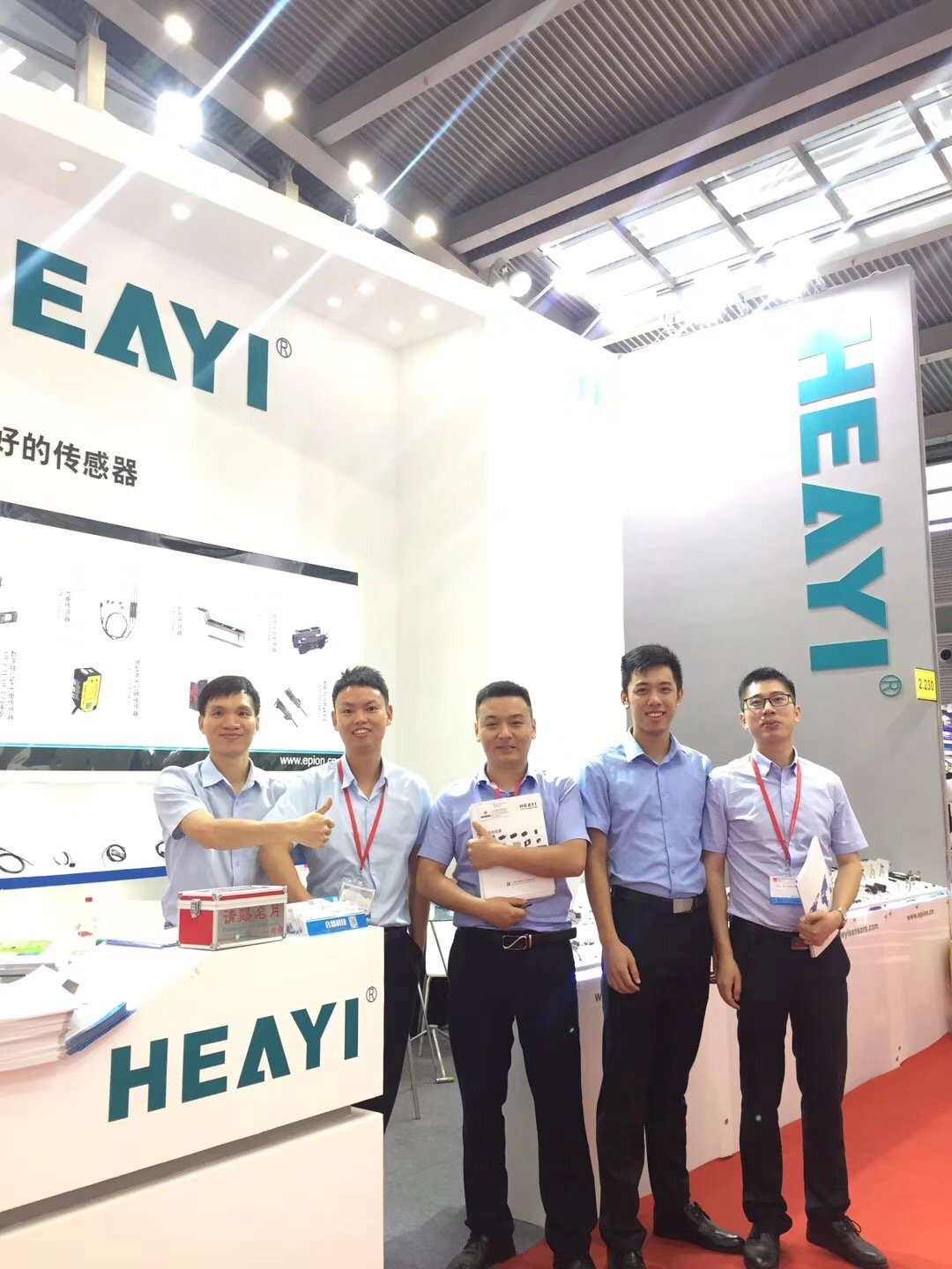 Heyi-2018 the 22th Southern China international industrial automation exhibition News About Proximit-2