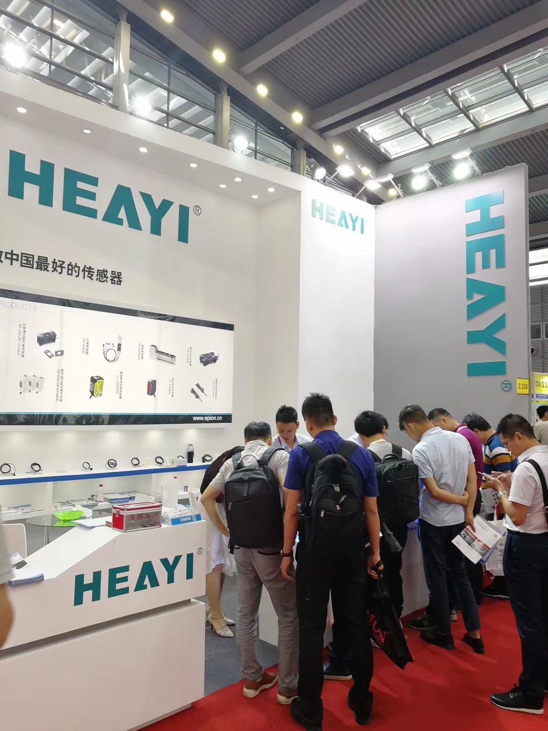 Heyi-2018 the 22th Southern China international industrial automation exhibition News About Proximit-6