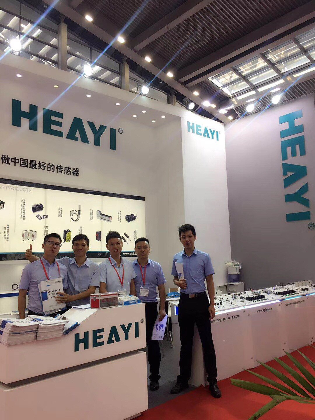 Heyi-2018 the 22th Southern China international industrial automation exhibition News About Proximit-5