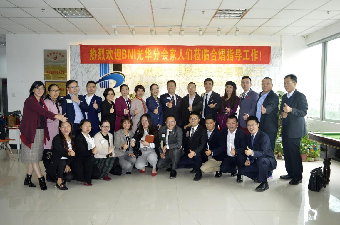 Heyi-Bni Guanghua Branch Of Haizhu District, Guangzhou, Come And Visit Heyi Tec