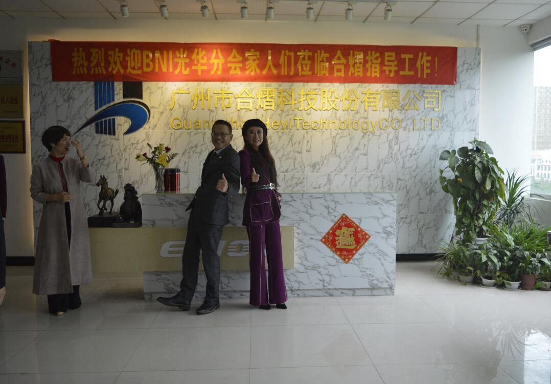 Heyi-Bni Guanghua Branch Of Haizhu District, Guangzhou, Come And Visit Heyi Tec-1