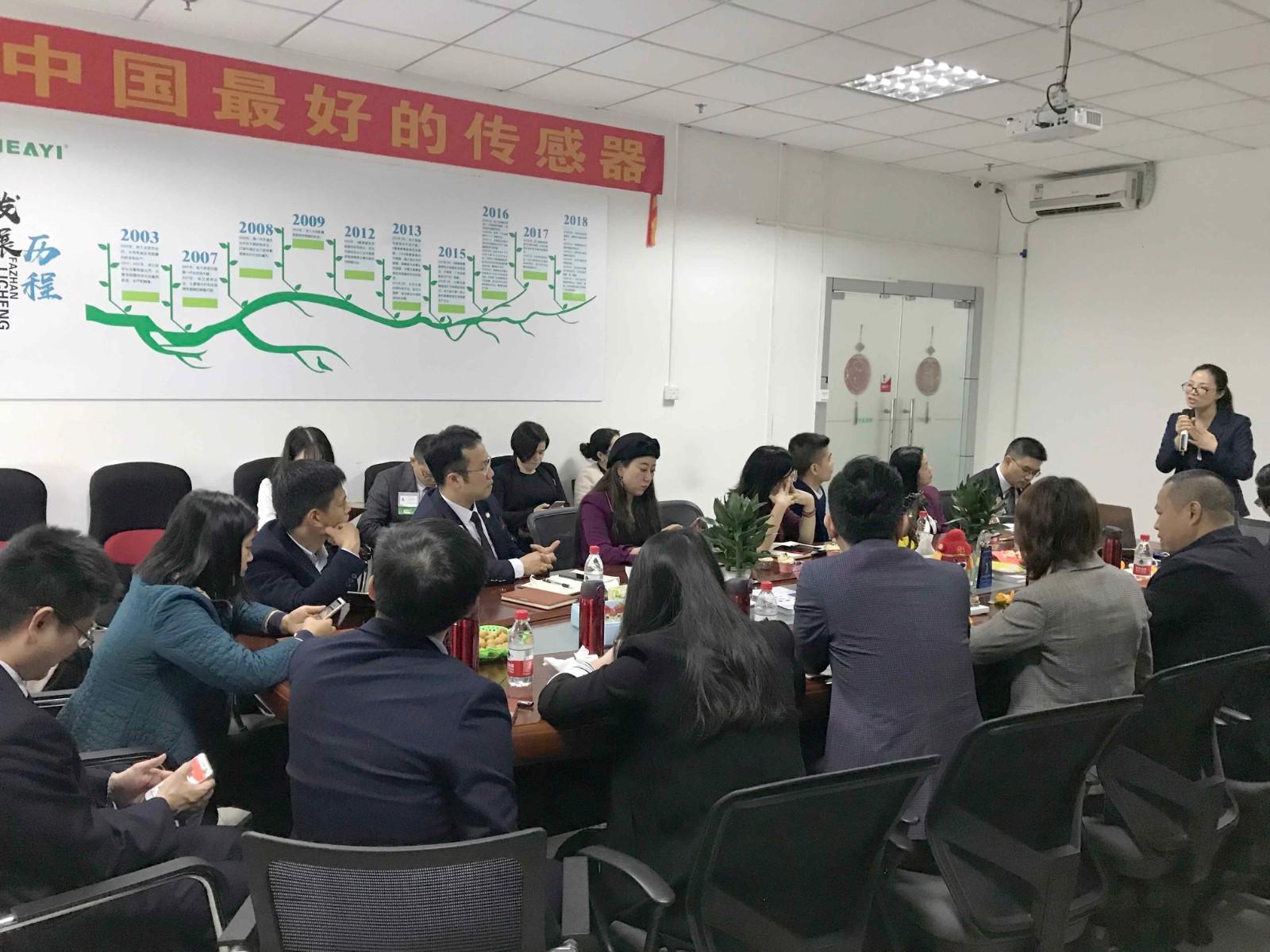 Heyi-Bni Guanghua Branch Of Haizhu District, Guangzhou, Come And Visit Heyi Tec-4